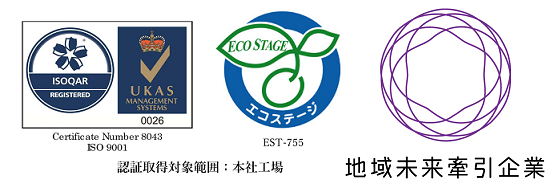 ISO9001_ECOSTAGE